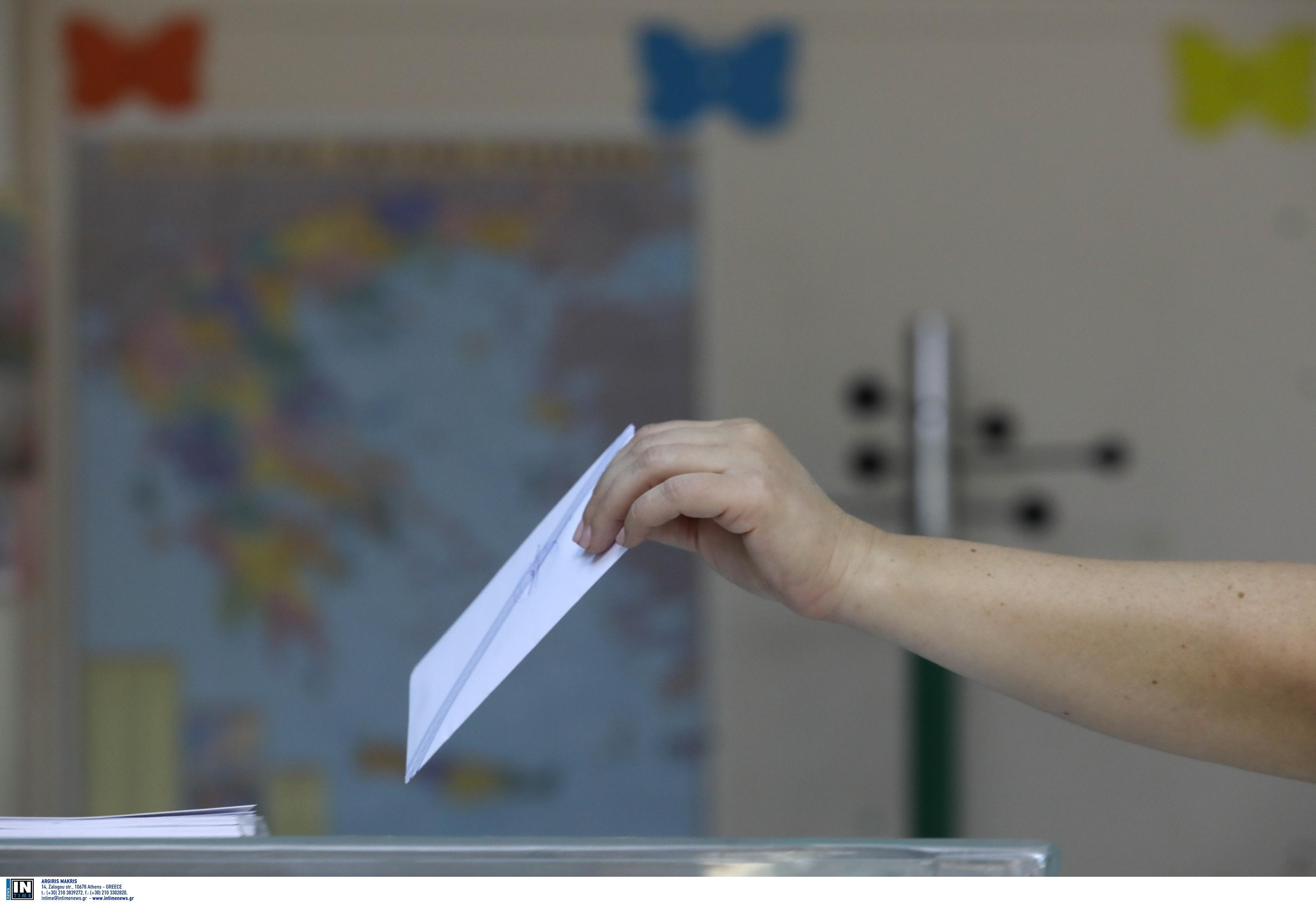 νομοσχέδιο - εκλογές