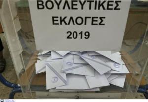 Αποτελέσματα εκλογών – Β2′ Δυτικού Τομέα Αθηνών: Ποιοι βουλευτές εκλέγονται