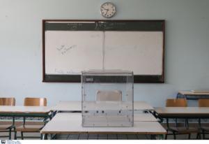 Αποτελέσματα εκλογών – Β' Δυτικής Αττικής: Ποια είναι η διαφορά ανάμεσα σε ΝΔ και ΣΥΡΙΖΑ