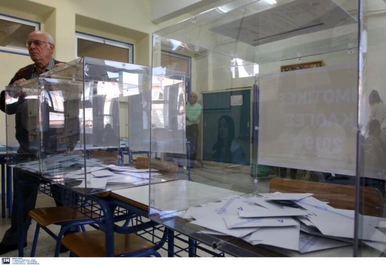 Που ψηφίζω – Βρες το εκλογικό κέντρο για τις Εκλογές 2019