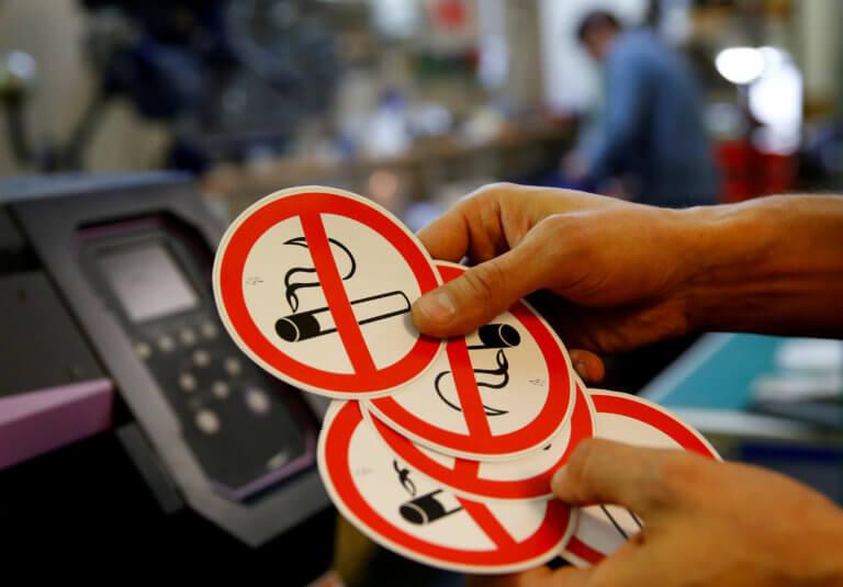 """Ψηφίστηκε το """"αντικαπνιστικό"""" νομοσχέδιο από την Επιτροπή Κοινωνικών Υποθέσεων"""
