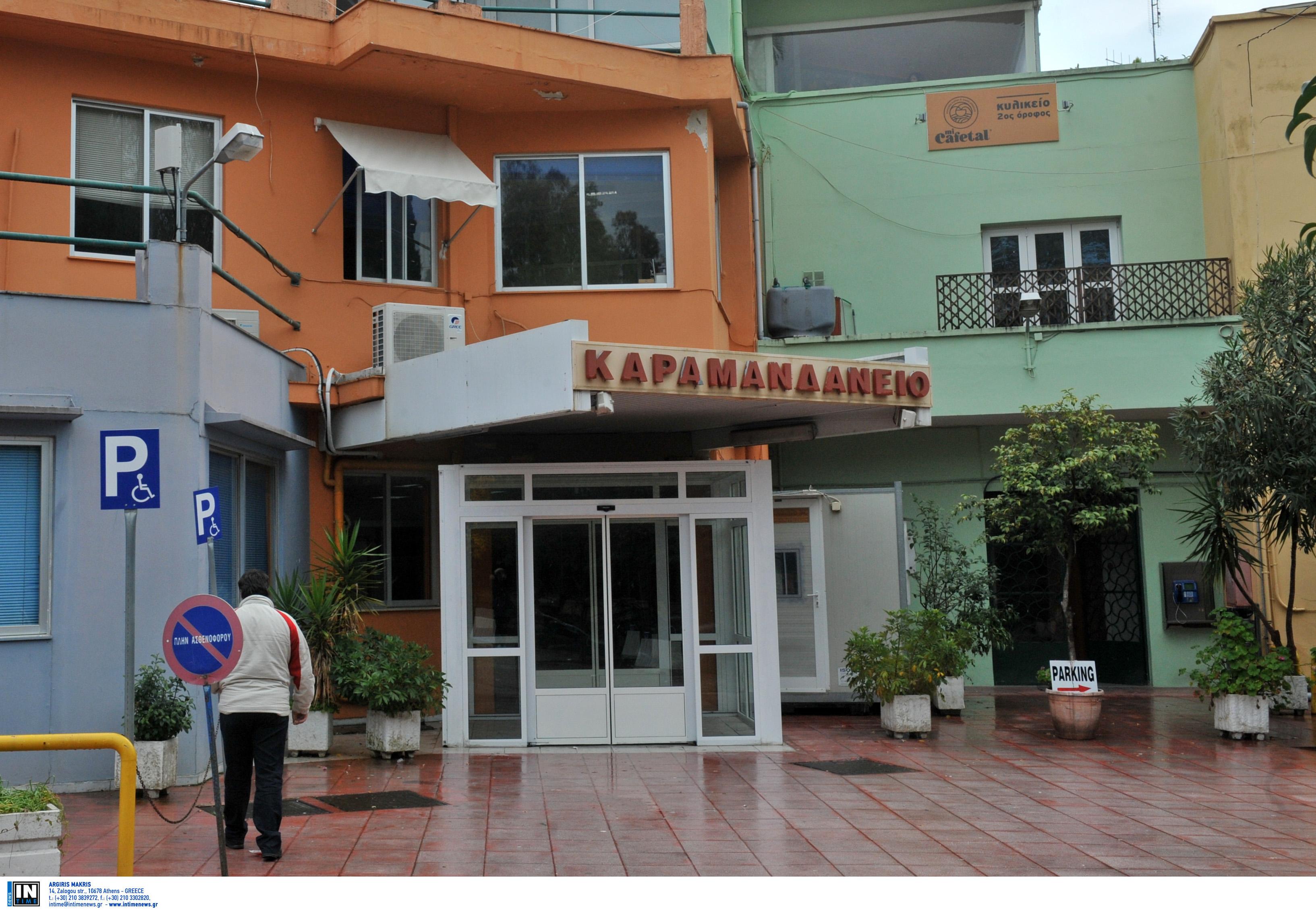 Πάτρα: Στο «Καραμανδάνειο» η πρώτη ψυχιατρική κλινική για παιδιά και εφήβους στη νοτιοδυτική Ελλάδα