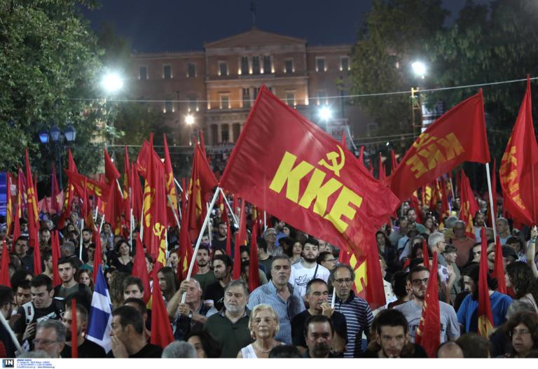 ΚΚΕ: Αυτή είναι η νέα κοινοβουλευτική ομάδα