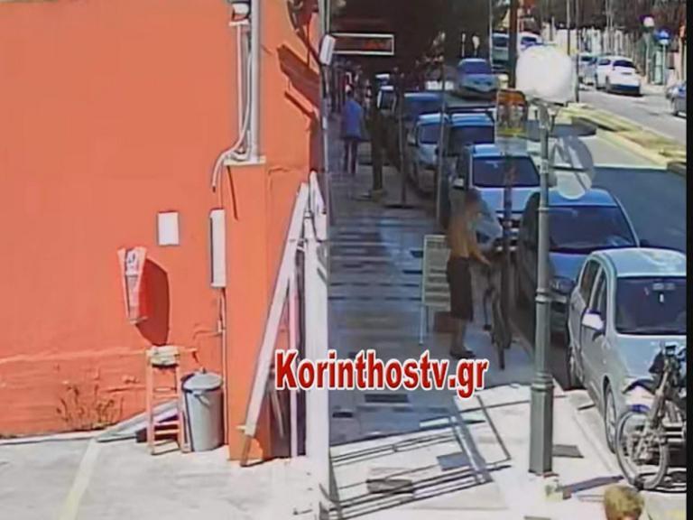 Κόρινθος: Η κάμερα κατέγραψε την κλοπή – Περαστικοί προσπαθούν να πιστέψουν στα μάτια τους – video