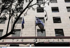 Τράπεζα της Ελλάδας: Αύξηση κατά 345 εκατ. ευρώ στις καταθέσεις τον Μάιο