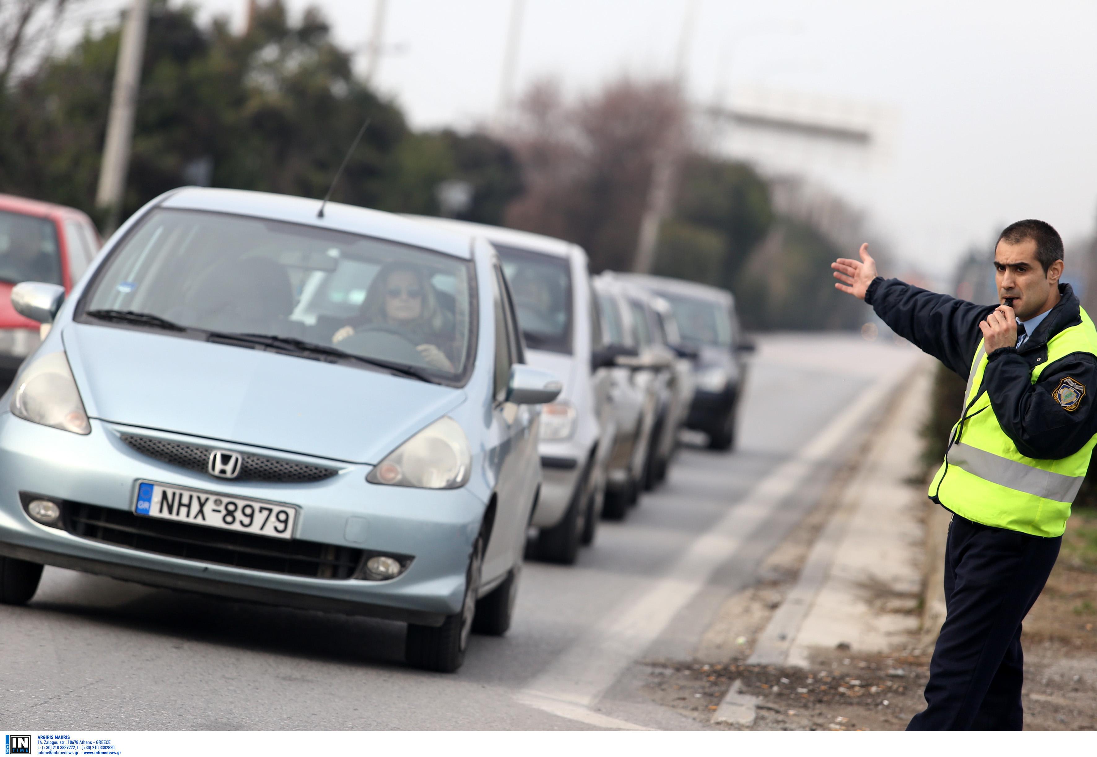 Κυκλοφοριακές ρυθμίσεις στις λεωφόρους Κηφισού, Ποσειδώνος και στον δήμο Νέας Ιωνίας