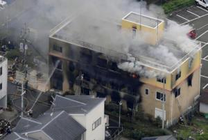 Ιαπωνία: Μεγάλη φωτιά σε στούντιο animation στο Κιότο! Φόβοι για πολλούς νεκρούς