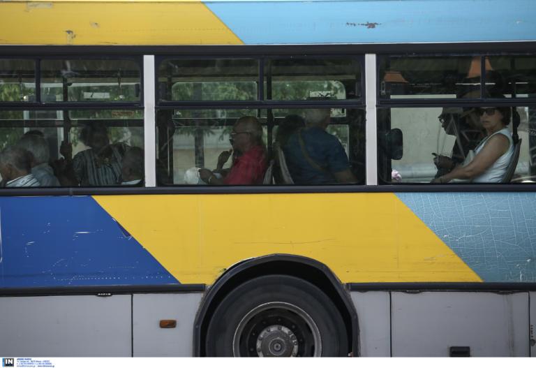 Πολυτεχνείο 2019: Κυκλοφοριακές ρυθμίσεις λόγω των εκδηλώσεων