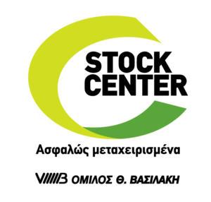 Καλοκαιρινή προσφορά από το Stock Center της ΒΕΛΜΑΡ