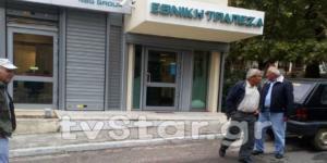 Απόπειρα ληστείας τράπεζας στις Ερυθρές