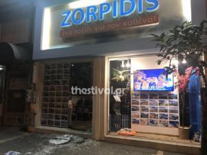Θεσσαλονίκη: Βούτηξαν το χρηματοκιβώτιο πασίγνωστου ταξιδιωτικού γραφείου – Άγρια καταδίωξη για τους δράστες [pics, video]