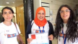 Ισραηλινοί και Παλαιστίνιοι έφηβοι στο ίδιο σχολείο στην Ιερουσαλήμ! video