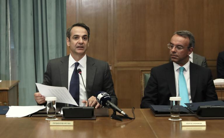 Ώρα Ελλάδος… 10 για το φορολογικό – «Κλειδώνουν» οι μειώσεις φόρων σε σύσκεψη στο Μαξίμου