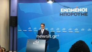 Εκλογές 2019 – Μητσοτάκης: Θα είμαι πρωθυπουργός όλων των Ελλήνων – Pics, video
