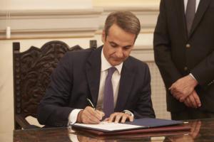Νέα κυβέρνηση: Ξεκάθαρο το Eurogroup! «Οι δεσμεύσεις είναι δεσμεύσεις»!