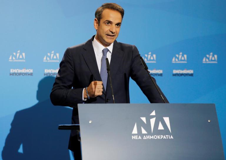 Εκλογές 2019 – Ορκίζεται πρωθυπουργός ο Μητσοτάκης – Ποιοι θα ορκιστούν υπουργοί