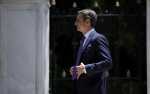 Ψήφος εμπιστοσύνης στην κυβέρνηση Μητσοτάκη από αγορές και ξένους οίκους