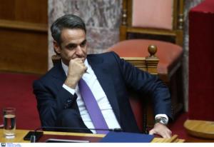 Στην Βουλή το νομοσχέδιο για το επιτελικό κράτος! Όλα όσα περιλαμβάνει