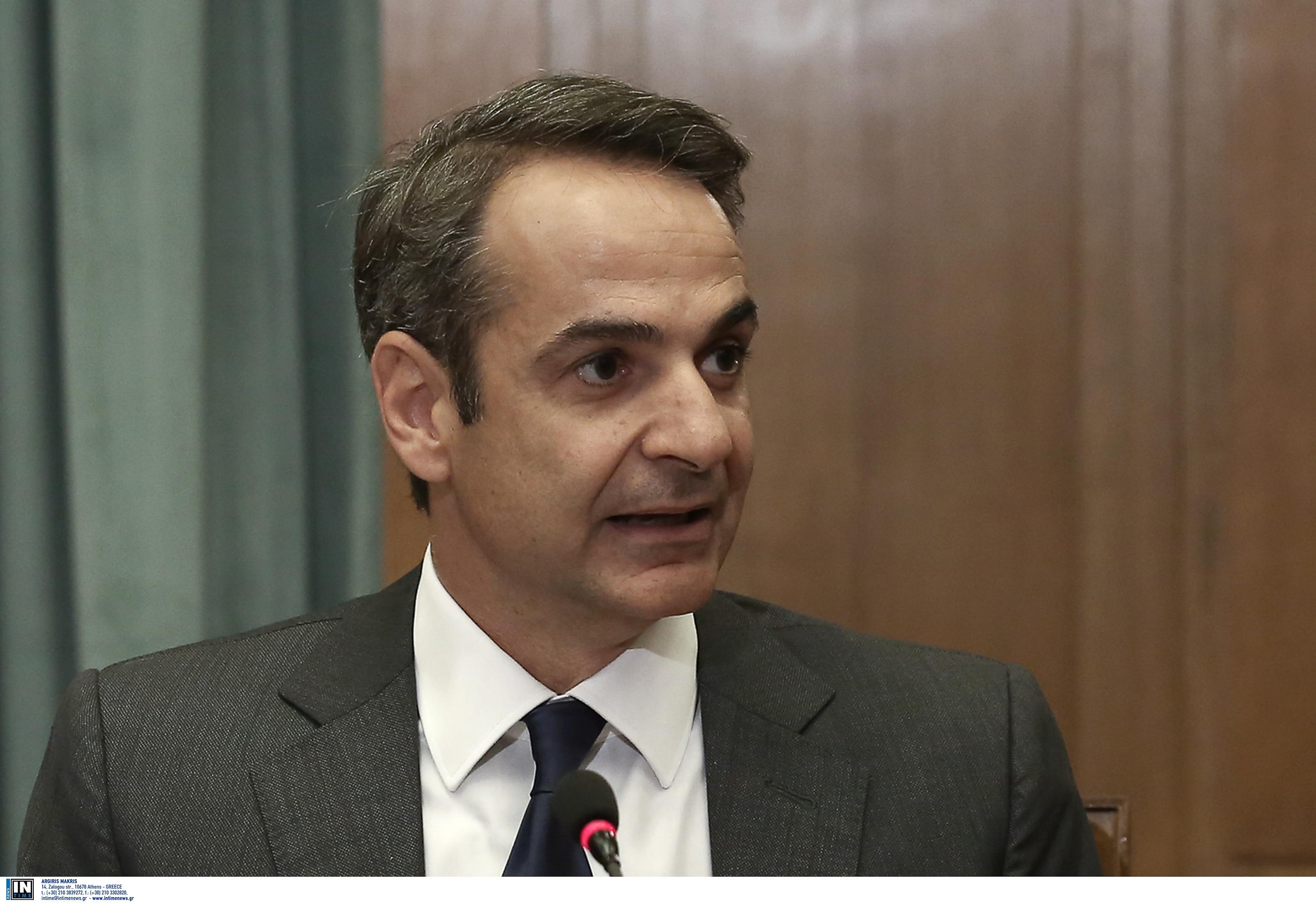 Μητσοτάκης: Έγιναν πολλά λάθη κατά την εφαρμογή των προγραμμάτων λιτότητας στην Ελλάδα