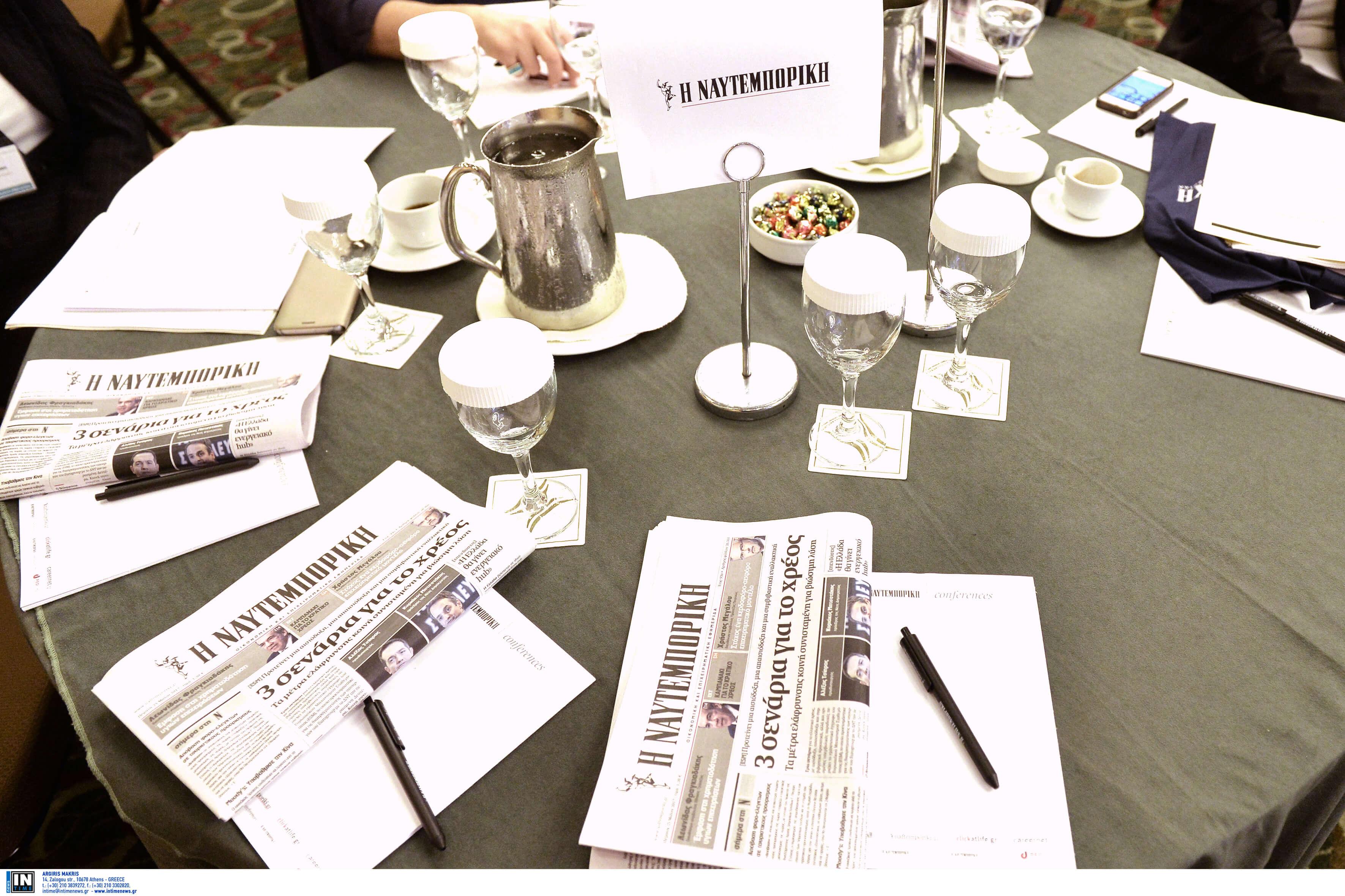 Ναυτεμπορική: Στις 7 Απριλίου ο διαγωνισμός για τα ακίνητα που βγαινουν στο «σφυρί»