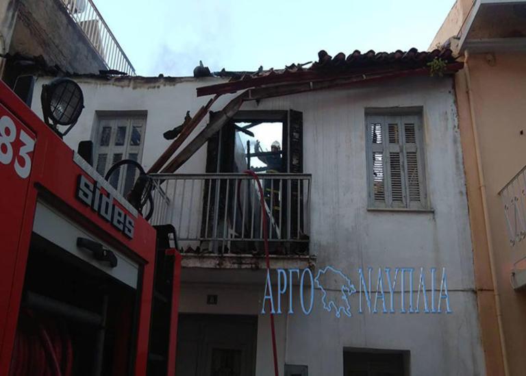 Τραγωδία στο Ναύπλιο: 92χρονη βρέθηκε απανθρακωμένη στο σπίτι της