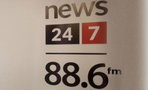 Τέλος στον ενημερωτικό «News247 88,6»