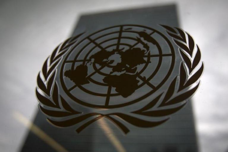 ΟΗΕ: Στο πλευρό των γυναικών βουλευτών που δέχτηκαν ρατσιστική «χολή» απ' τον Τραμπ