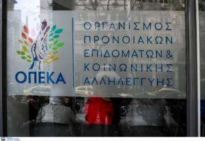 ΟΠΕΚΑ: Από σήμερα (16/09) η αναδιανομή αδιάθετων δελτίων κοινωνικού τουρισμού και εισιτηρίων θεάτρου