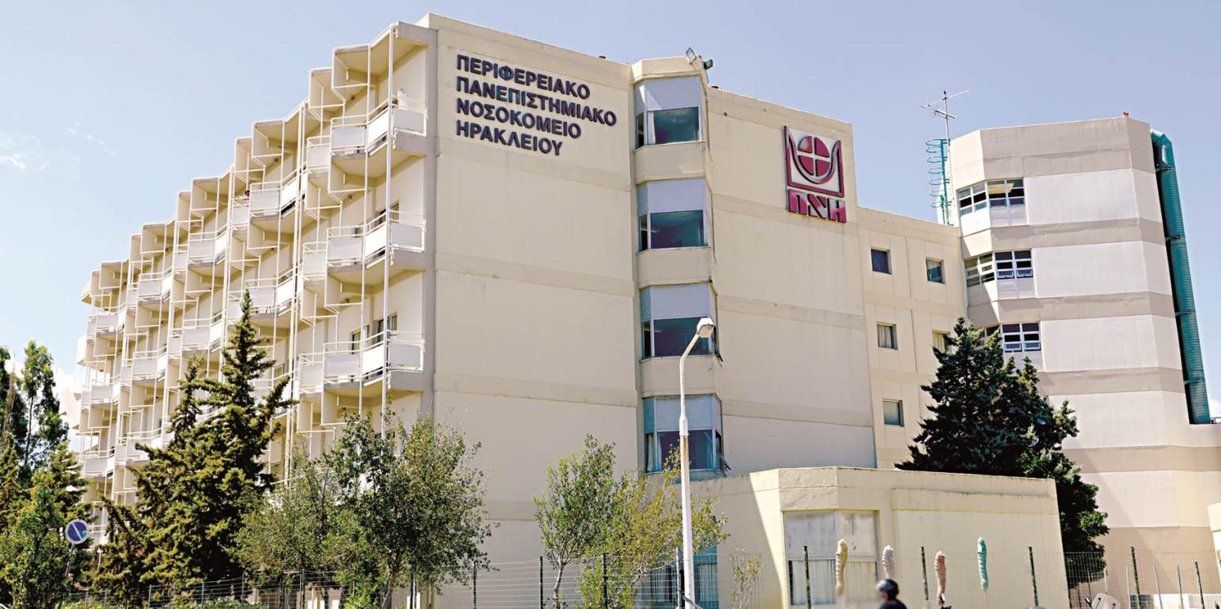 Κρήτη: Ρεκόρ νοσηλευομένων με κορονοϊό