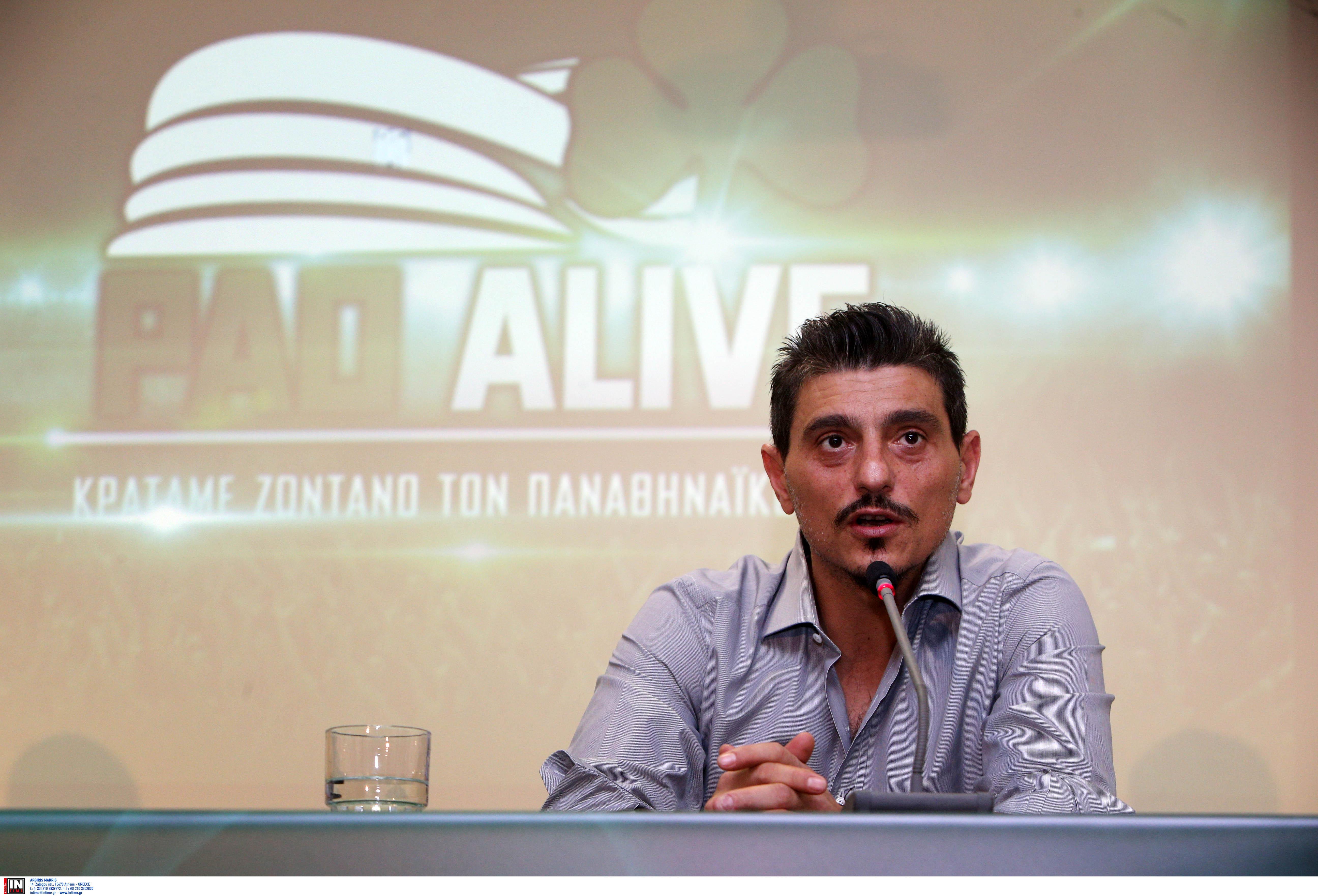 Παναθηναϊκός: Ρίχνει 2,5 εκατ. ευρώ ο Γιαννακόπουλος για το PAO Alive!