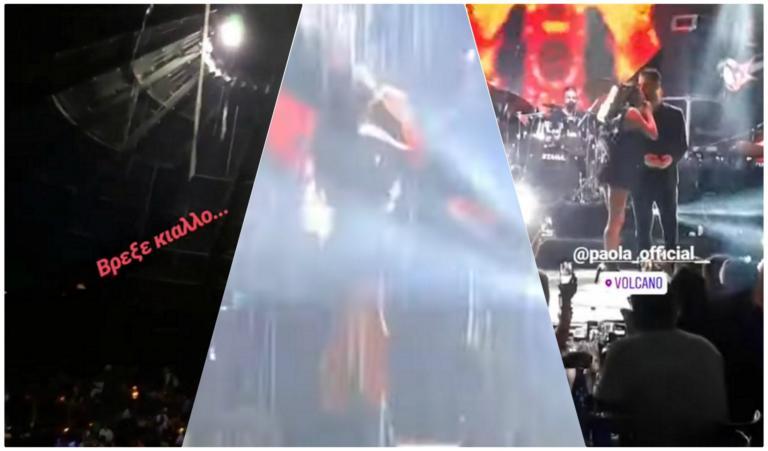 Καιρός – Αχαϊα: Η στιγμή που η Πάολα τραγουδάει υπό βροχή – Απίστευτες εικόνες σε νυχτερινό κέντρο – video