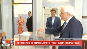 Εκλογές 2019: Στο Ψυχικό ψήφισε ο Προκόπης Παυλόπουλος – video