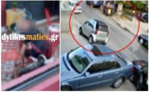 Περιστέρι: Βίντεο ντοκουμέντο δευτερόλεπτα μετά την άγρια δολοφονία!