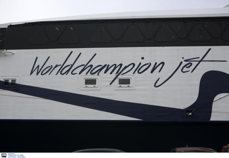 Σαντορίνη: Μηχανική βλάβη στο «Champion Jet 2» – Ταξίδι ταλαιπωρίας για τους 600 επιβάτες του πλοίου!
