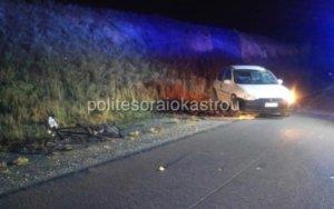 Θεσσαλονίκη: Αυτοκίνητο παρέσυρε και σκότωσε ποδηλάτη στο Ωραιόκαστρο – Σκληρές εικόνες στο σημείο – video