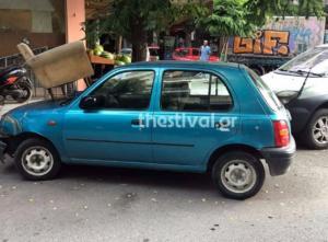 Θεσσαλονίκη: Η πρωτότυπη διαμαρτυρία για οδηγό που πάρκαρε παράνομα [pics]