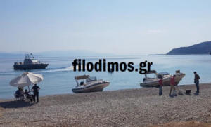 Μυστήριο στην παραλία της Πούντας: Ανθρωποκυνηγητό για δυο υπόπτους διακίνησης ναρκωτικών