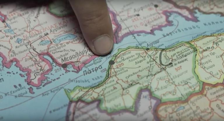 La Casa de Papel: Μας «έστειλε» το Netflix! Promo με την γέφυρα Ρίου Αντιρρίου! [vid]