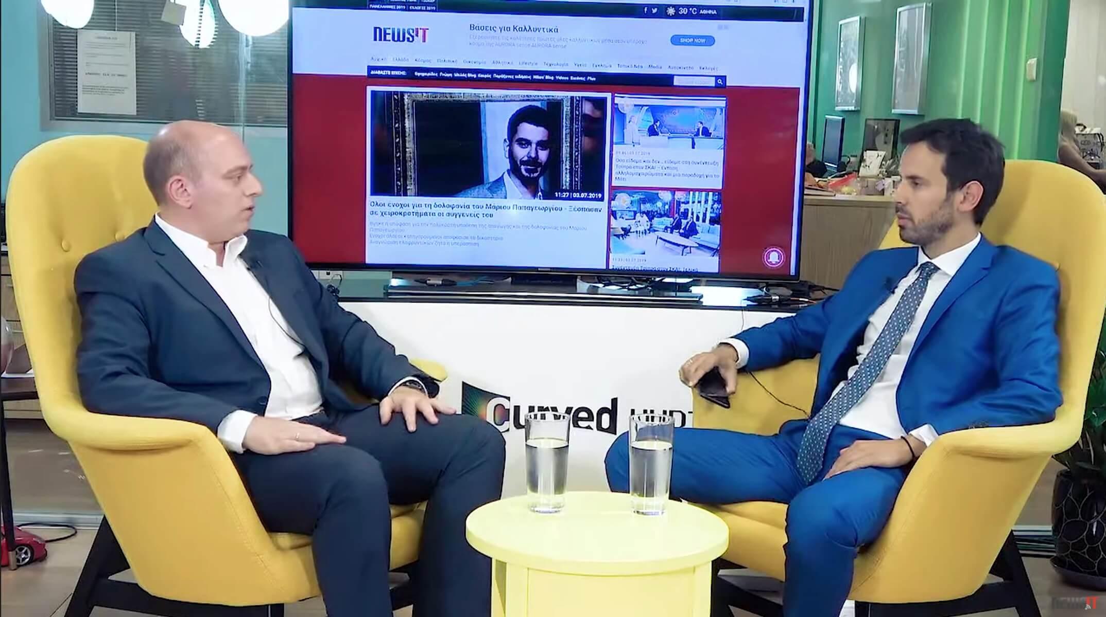 Εκλογές 2019 – Ρωμανός στο newsit.gr: Θα αποκαταστήσουμε το αίσθημα ασφάλειας