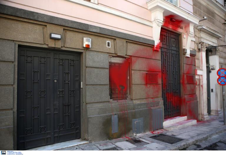 Ρουβίκωνας: Δίωξη σε δύο μέλη για το «ντου» στον ΣΕΒ!