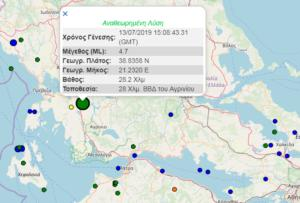 Σεισμός Αμφιλοχία: Κουνήθηκε η Αιτωλοακαρνανία- Τι καταγράφουν οι σεισμογράφοι