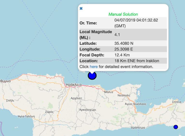 Σεισμός στην Κρήτη – Είχε διάρκεια και μικρό εστιακό βάθος