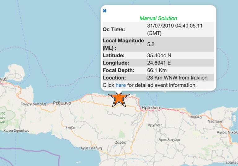 Ισχυρός σεισμός στην Κρήτη – Αισθητός και σε νησιά του νοτίου Αιγαίου