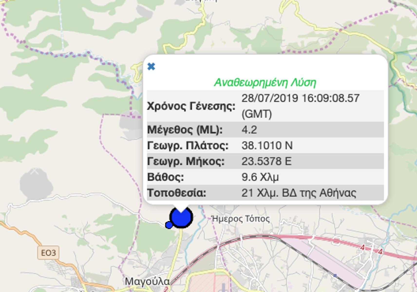Σεισμός 4,2 ρίχτερ στην Αθήνα - Τι λένε οι σεισμολόγοι