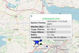 Μεγάλος σεισμός στην Αθήνα!