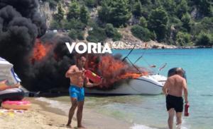 Χαλκιδική: Παραμένουν στο νοσοκομείο η μητέρα με την 4χρονη κόρη της που τραυματίστηκαν από την έκρηξη στο σκάφος [pics, video]
