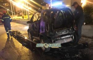 Ναύπλιο: Αυτοκίνητο πήρε φωτιά εν κινήσει! Ολική καταστροφή [pics]