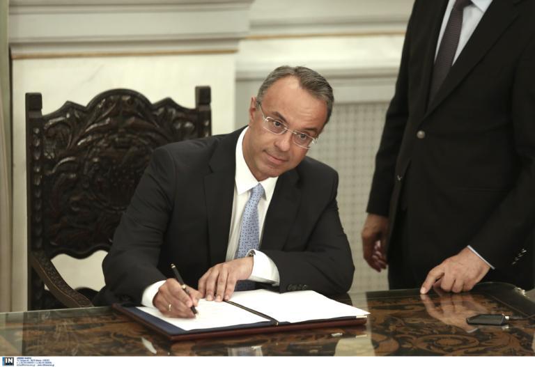 Έρχεται το πρώτο νομοσχέδιο της νέας κυβέρνησης για φοροελαφρύνσεις – Τι προβλέπεται