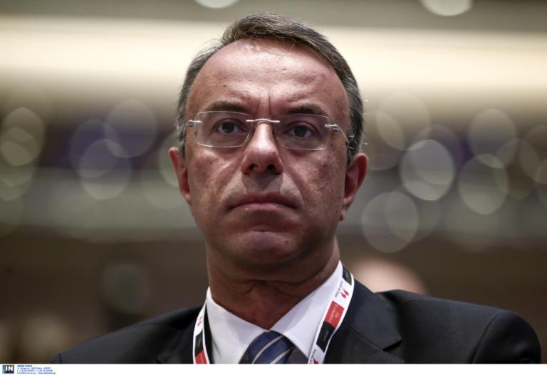 Τι κερδίζει το ελληνικό δημόσιο από την πρόωρη αποπληρωμή των δανείων του ΔΝΤ