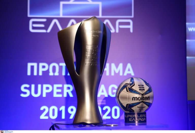 Superleague: Αναλυτικά το πρόγραμμα για των «μεγάλων» στην Ελλάδα!